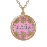 Nombres del árabe de Aaisha Ayesha Grimpolas Personalizadas