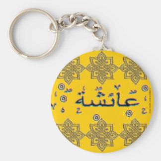 Nombres del árabe de Aaisha Ayesha Llavero Redondo Tipo Pin