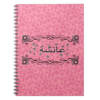 Nombres del árabe de Aisha Ayesha Notebook