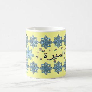 Nombres del árabe de Ameera Amira Taza De Café