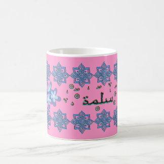 Nombres del árabe de Salma Selma Tazas De Café