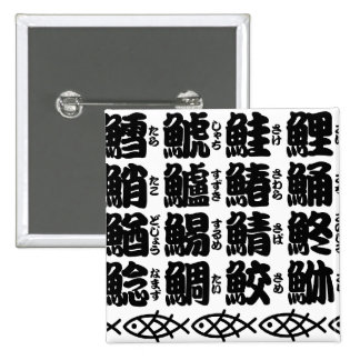 Nombres del kanji de pescados pin cuadrado
