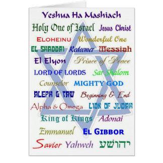 Nombres mesiánicos tarjeta de felicitación