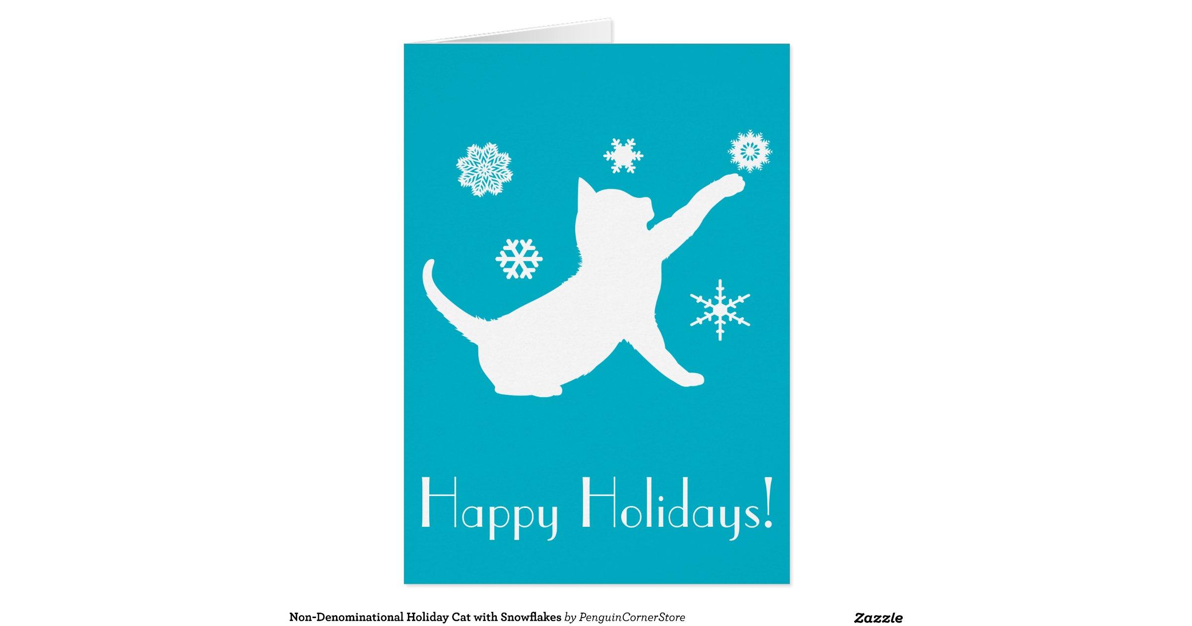 non denominational christmas cards