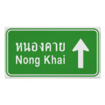 Nong Khai Ahead ⚠ Thai Highway Traffic Sign ⚠ Poster
