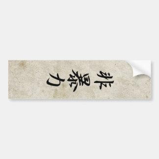 Nonviolence - Hibouryoku Bumper Stickers