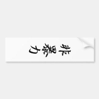 Nonviolence - Hibouryoku Bumper Sticker