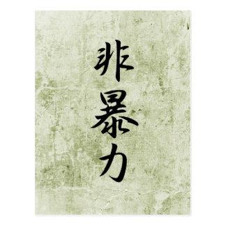 Nonviolence - Hibouryoku Postal