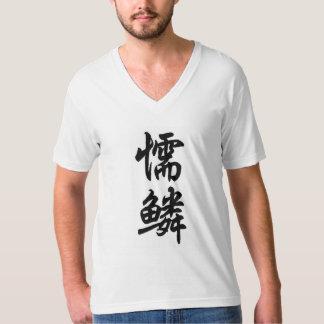 norene t-shirt