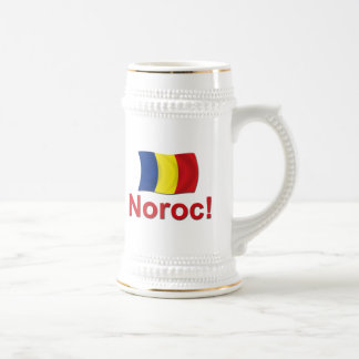 Noroc! (Cheers) Coffee Mug
