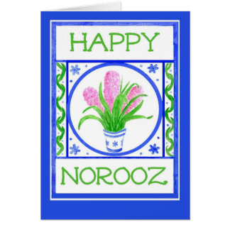 Norooz Greeting Card with Pot of Pink Hyacinths