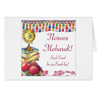 Norooz Mobarak New Year Card
