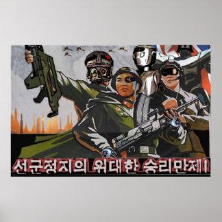 North Korea 2049 Posters