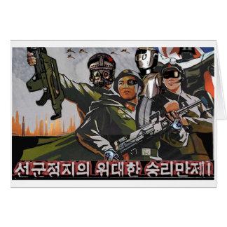 North Korea 2049 Stationery Note Card