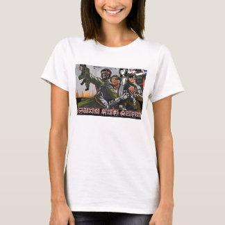 North Korea 2049 T-Shirt