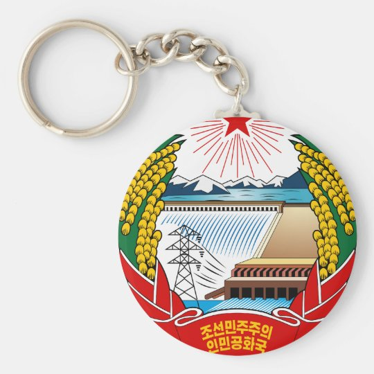 North Korea Coat Of Arms Keychain