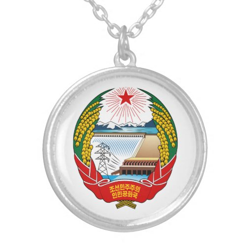 North Korea Coat Of Arms Necklace