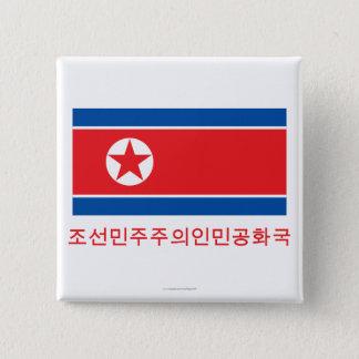 North Korea Flag with Name in Korean Pinback Button