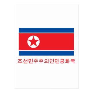 North Korea Flag with Name in Korean Postcard