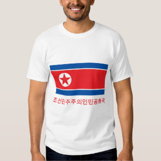 North Korea Flag with Name in Korean T-Shirt