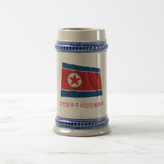 North Korea Waving Flag with Name in Korean Beer Stein