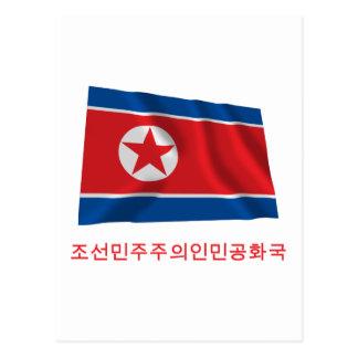 North Korea Waving Flag with Name in Korean Postcard