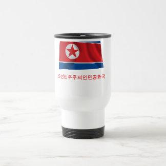 North Korea Waving Flag with Name in Korean Travel Mug