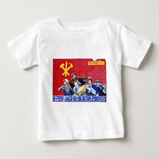North Korean Communist Party Poster Baby T-Shirt