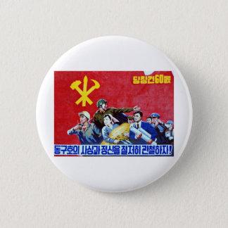 North Korean Communist Party Poster Button