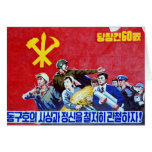 North Korean Communist Party Poster Cards