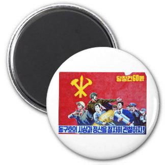 North Korean Communist Party Poster Magnet