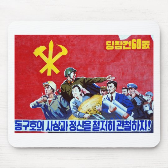 North Korean Communist Party Poster Mouse Pad