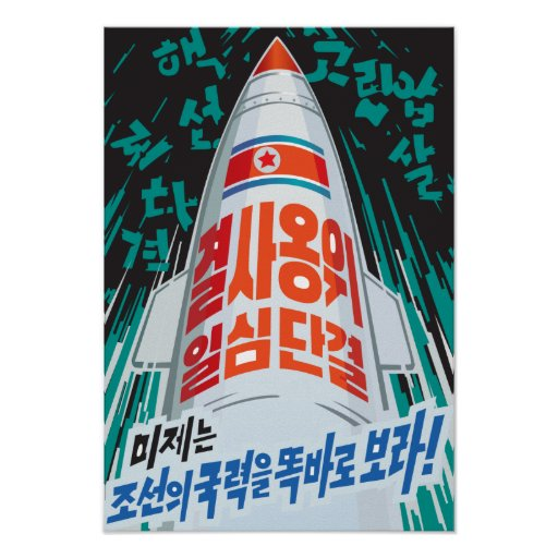 North Korean Missile Posters