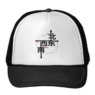 North South East West in Kanji Cap Trucker Hat