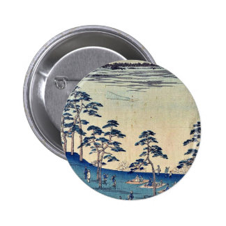 North view from Asukayama by Ando,Hiroshige Button