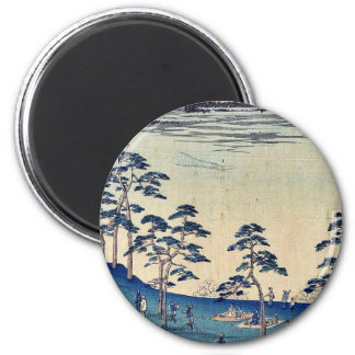 North view from Asukayama by Ando,Hiroshige Fridge Magnets