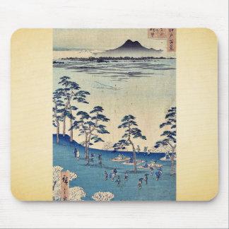 North view from Asukayama by Ando,Hiroshige Mouse Pad