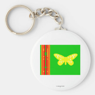 Northern (Oro) Province, PNG Basic Round Button Keychain