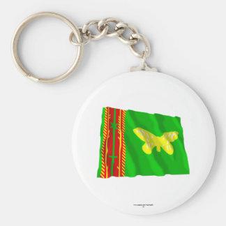 Northern (Oro) Province Waving Flag Basic Round Button Keychain