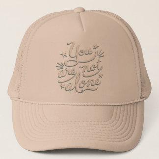 Not Alone Trucker Hat