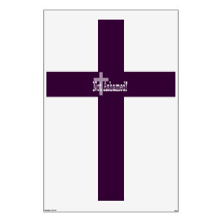 Not Ashamed! Romans 1:16 (with Cross) Wall Decal