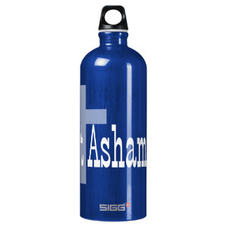 Not Ashamed! Romans 1:16 (with Cross) Water Bottle