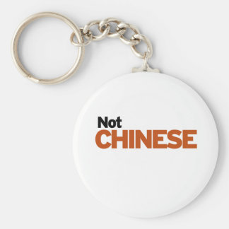 Not Chinese Basic Round Button Keychain