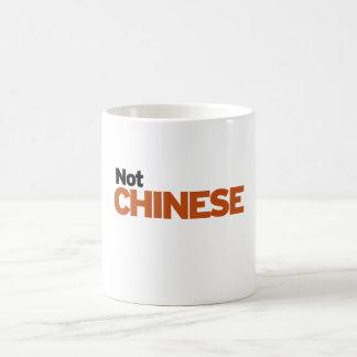 Not Chinese Classic White Coffee Mug