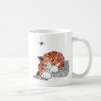 Not so Itsy Bitsy Spider and Tiger Kitty Coffee Mug