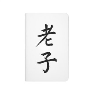 Note Pad Pocket Journal Laozi Chinese Characters