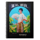 Notebook-Vintage Travel-Asia