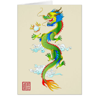 Notecard del dragón y de la perla tarjeta pequeña