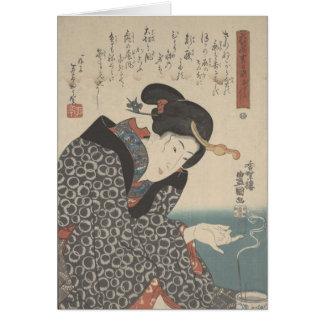 Notecard japonés del moxibustion- tarjetón