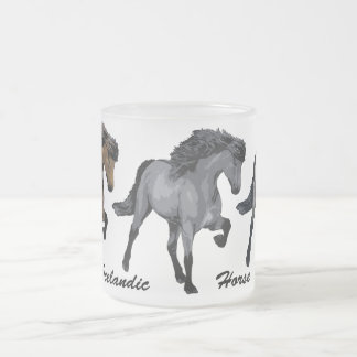 Nouvelle Vogue Frosted Glass Coffee Mug